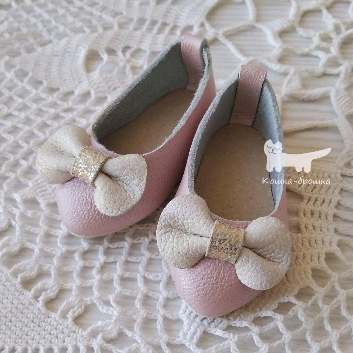 Туфли лодочки для куклы Paola Reinа, Одежда для кукол, Санкт-Петербург,  Фото №1