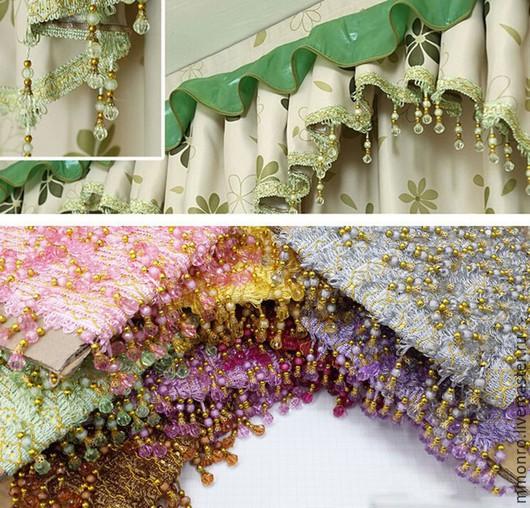 Аппликации, вставки, отделка ручной работы. Ярмарка Мастеров - ручная работа. Купить Шикарная бахрома из стекляруса для штор, много расцветок. Handmade.
