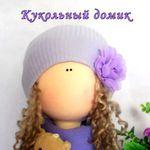 Мария Малафеева - Ярмарка Мастеров - ручная работа, handmade