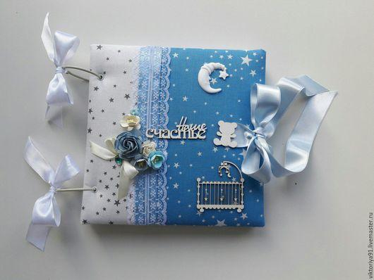 Подарки для новорожденных, ручной работы. Ярмарка Мастеров - ручная работа. Купить Фотоальбом. Handmade. Тёмно-синий, фотоальбом ручной работы