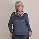 Кофты и свитера ручной работы. Ярмарка Мастеров - ручная работа. Купить Пуловер французского оттенка серого цвета с благородным блеском. Handmade.