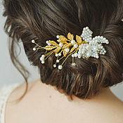 Свадебный салон ручной работы. Ярмарка Мастеров - ручная работа Гребень с цветком из бусин и листьями. Handmade.