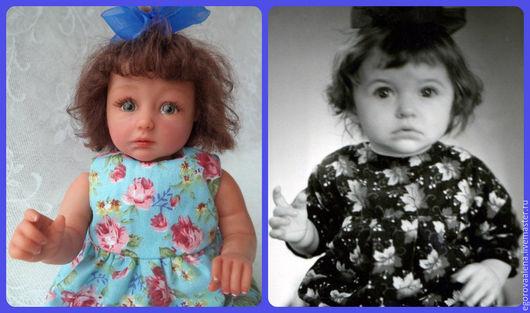 Портретные куклы ручной работы. Ярмарка Мастеров - ручная работа. Купить Первая портретная кукла Ларуша. Handmade. Синий, Стеклогранулят