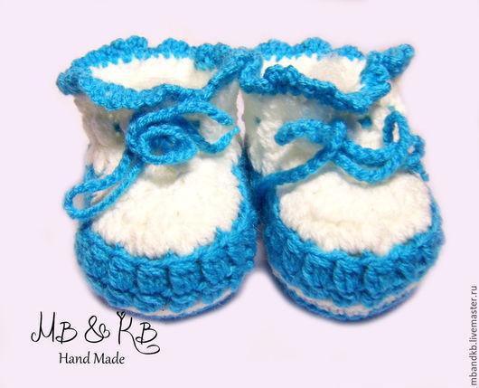 """Для новорожденных, ручной работы. Ярмарка Мастеров - ручная работа. Купить Пинетки """"Воздушные"""". Handmade. Разноцветный, пинетки для новорожденных, голубой"""