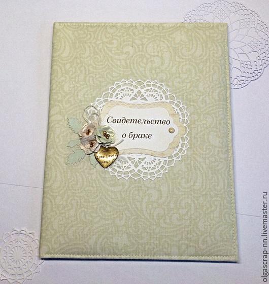 Обложки ручной работы. Ярмарка Мастеров - ручная работа. Купить Папка для свидетельства о браке. Handmade. Нежно-зеленый, папка для документов
