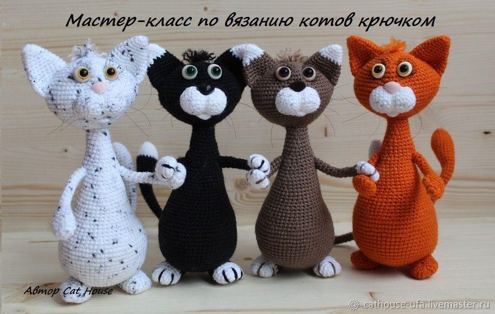 Мастер-класс по вязанию кота, Мягкие игрушки, Уфа,  Фото №1