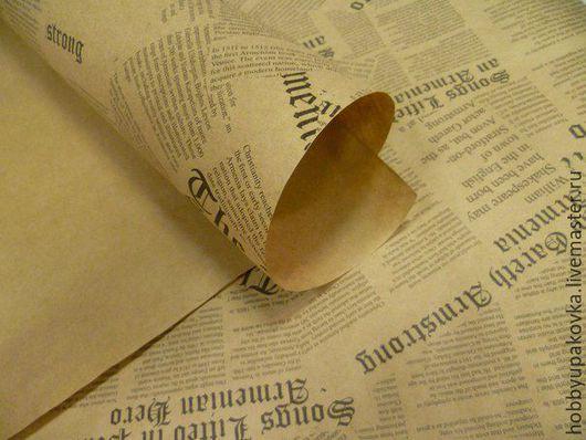 """Упаковка ручной работы. Ярмарка Мастеров - ручная работа. Купить Крафт-бумага """"Газета"""" упаковочная 50х64 см. Handmade. Крафт"""