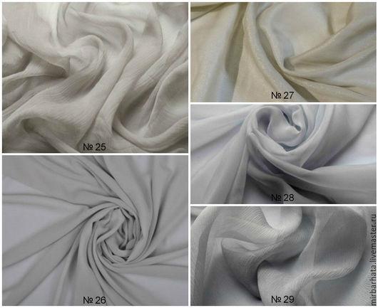 Предлагаем Вашему вниманию пять оттенков шелковых шифоновых тканей. Ткани производства Италии. Ширина ткани, состав указаны рядом с конкретной фотографией ткани.