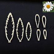 Материалы для творчества handmade. Livemaster - original item Cutter petals and leaves of chamomile, plastic. Handmade.
