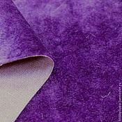 Материалы для творчества ручной работы. Ярмарка Мастеров - ручная работа Вискоза антик. Handmade.