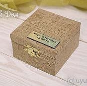 Свадебный салон handmade. Livemaster - original item Cork ring box. Handmade.