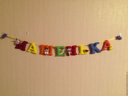 """Детская ручной работы. Ярмарка Мастеров - ручная работа. Купить именная гирлянда из фетра """"Дашенька"""". Handmade. Фетр, буквы для интерьера"""