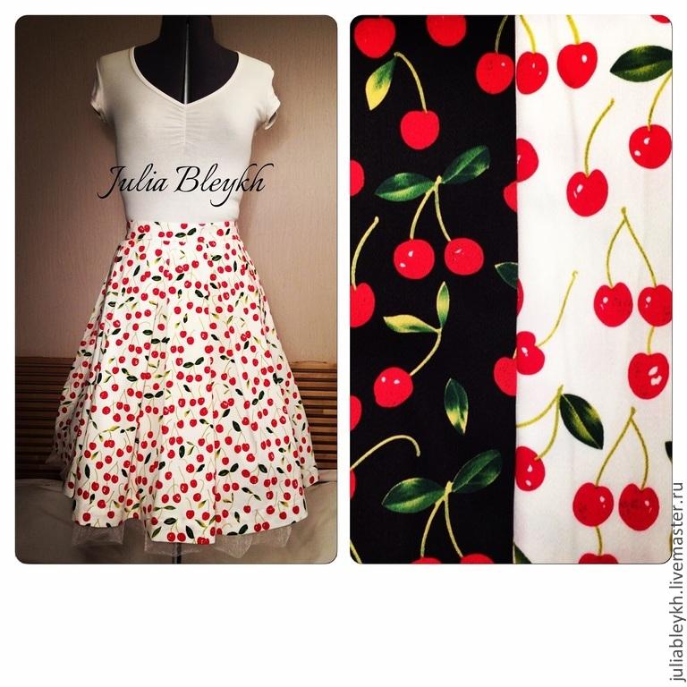 Женская одежда вишня с доставкой