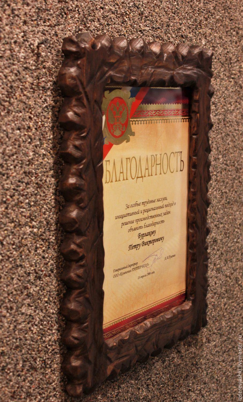 Photo frame, Photo frames, St. Petersburg,  Фото №1