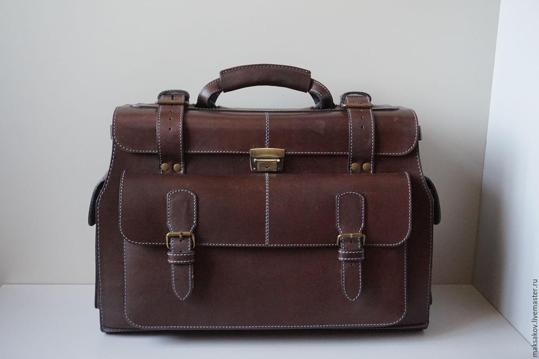 Чемоданы и саквояжи в спб лямода официальный сайт каталог 2015 дорожные сумки