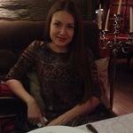 Наталья Арутюнян - Ярмарка Мастеров - ручная работа, handmade