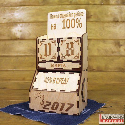 Подарочные наборы ручной работы. Ярмарка Мастеров - ручная работа. Купить Вечный календарь. Handmade. Комбинированный, на рабочий стол