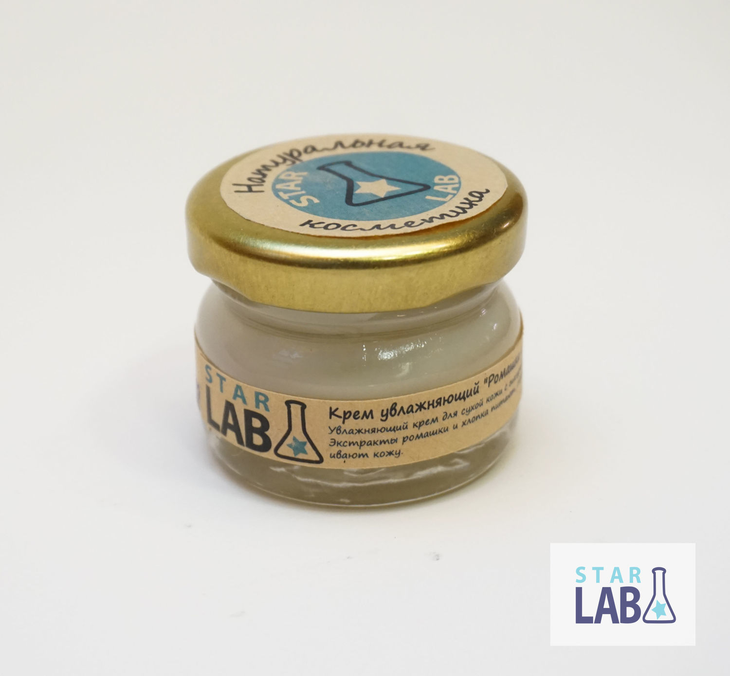 Face moisturizer with hyaluronic acid ' Chamomile and cotton», Creams, St. Petersburg,  Фото №1