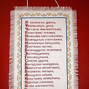 Картины и панно ручной работы. Ярмарка Мастеров - ручная работа Утренняя мантра. Handmade.