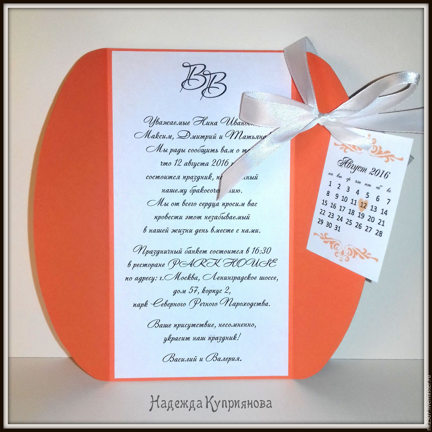 Wedding invitation with calendar – shop online on Livemaster with ...