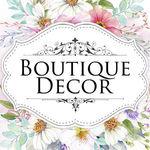 BoutiqueDecor - Ярмарка Мастеров - ручная работа, handmade