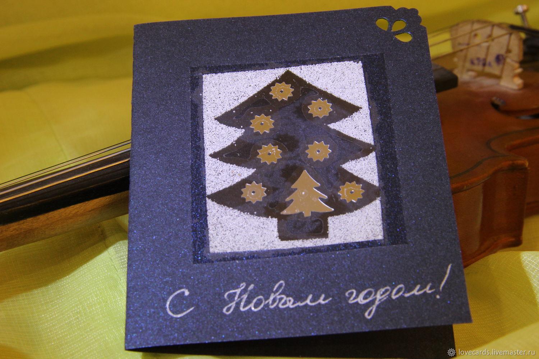 Ловекардс открытки, сказочные герои