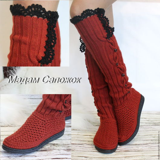 Обувь ручной работы. Ярмарка Мастеров - ручная работа. Купить Сапоги осенние терракотовые. Handmade. Терракотовый, осенние сапоги