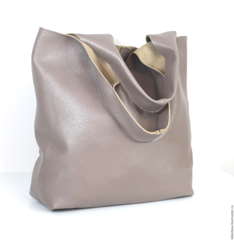 Bag - Bag Pack - medium size pocket, Sacks, Moscow,  Фото №1