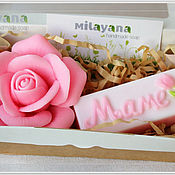 """Косметика ручной работы. Ярмарка Мастеров - ручная работа Подарочный набор мыла """"Маме"""". Handmade."""