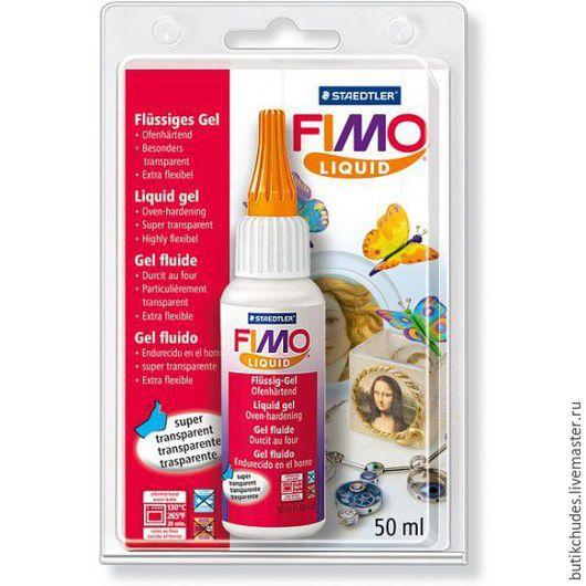 Декоративный гель FIMO Liquid, запекаемый в печке 50мл