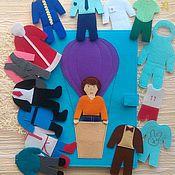 """Игровые наборы ручной работы. Ярмарка Мастеров - ручная работа Игра """"Одень куклу""""мальчика.. Handmade."""
