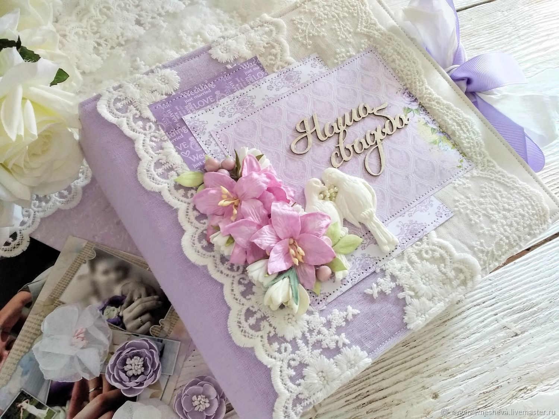 Свадебный альбом. Венчальный альбом. Лавандовые мечты, Фотоальбом свадебный, Краснодар,  Фото №1