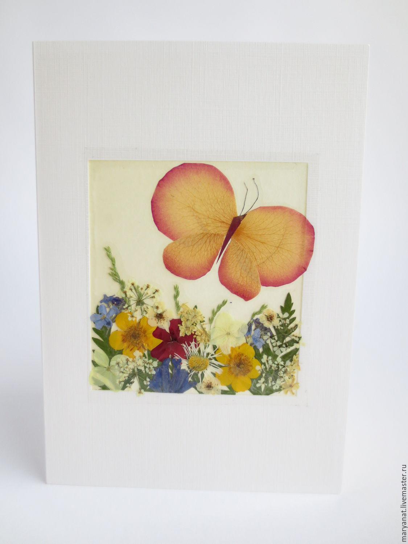 Открытки с техникой флористики, сделать картинку сухих