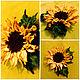 """Цветы ручной работы. Ярмарка Мастеров - ручная работа. Купить Брошь из кожи """"Sunflower"""".. Handmade. Желтый, брошь-цветок"""