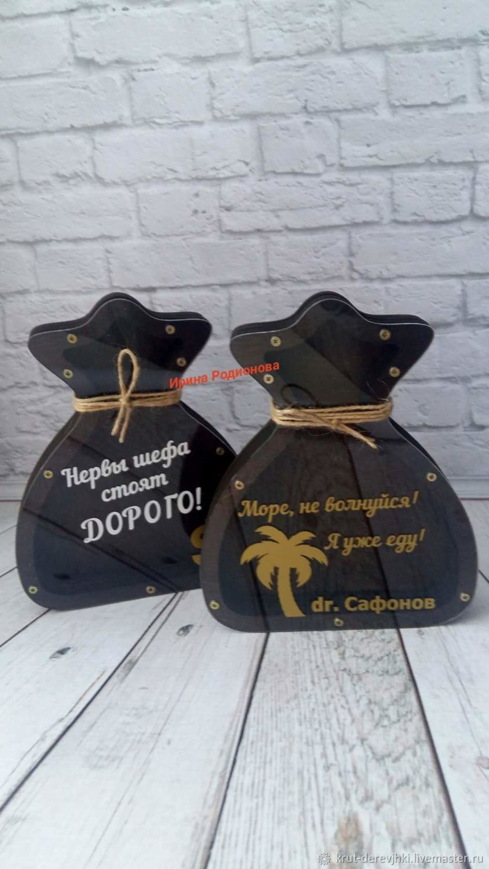 копилка из дерева Денежный мешок, Копилки, Красный Сулин,  Фото №1