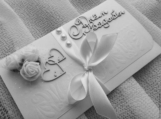 Конверты для денег ручной работы. Ярмарка Мастеров - ручная работа. Купить Нежный конверт для денежного подарка на свадьбу. Handmade. Белый