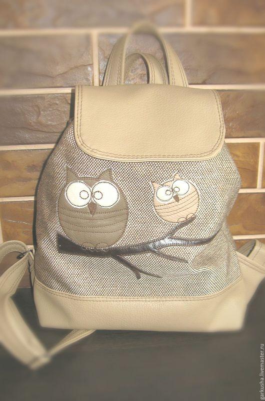 """Рюкзаки ручной работы. Ярмарка Мастеров - ручная работа. Купить рюкзак """"Совы на ветке"""". Handmade. Бежевый, рюкзак женский, для детей"""