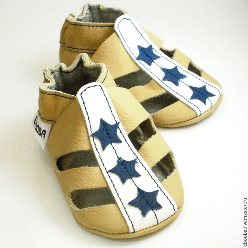 Кожаные чешки тапочки пинетки сандалики бежевые белые синие звёздочки ebooba