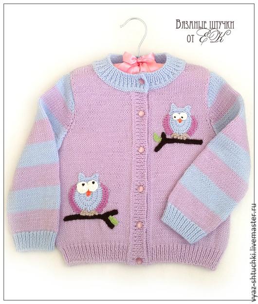 """Одежда для девочек, ручной работы. Ярмарка Мастеров - ручная работа. Купить Кофта """"Совиная семья"""". Handmade. Розовый, теплая кофта"""