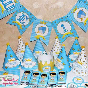Подарки к праздникам ручной работы. Ярмарка Мастеров - ручная работа День рождения в стиле Маленький принц. Handmade.