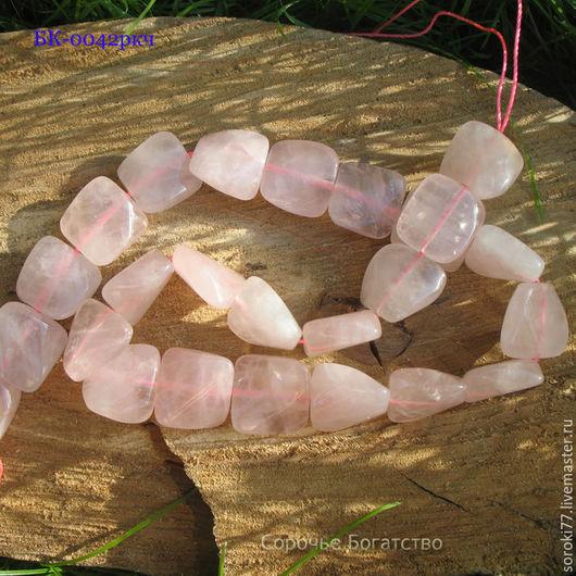 Для украшений ручной работы. Ярмарка Мастеров - ручная работа. Купить Розовый кварц крупная бусина изогнутой формы. Handmade.