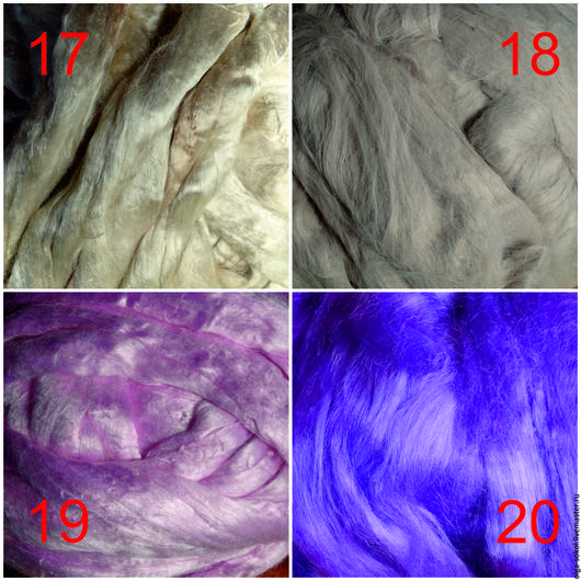 Вискоза для валяния и прядения. Волокна для декора. Купить декоративные волокна. Шерстинка Эко