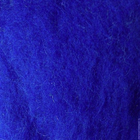 Валяние ручной работы. Ярмарка Мастеров - ручная работа. Купить Кардочес  бергшаф  цветной. Handmade. Тёмно-синий, кардочесанная шерсть