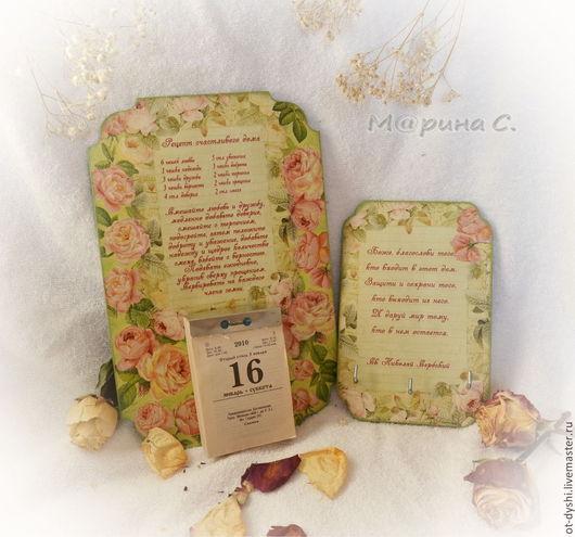 """Прихожая ручной работы. Ярмарка Мастеров - ручная работа. Купить Набор """"Счастливый дом"""".. Handmade. Календарь, цветы, подарок молодоженам"""