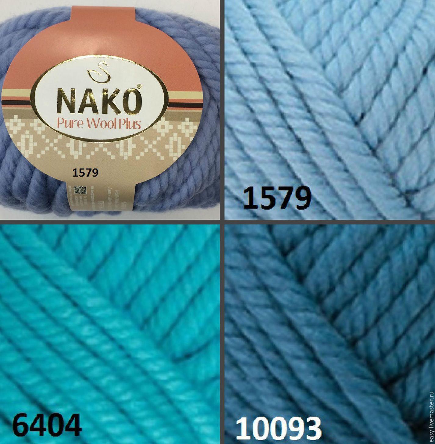 изделия из пряжи nako