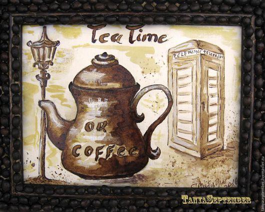 Фантазийные сюжеты ручной работы. Ярмарка Мастеров - ручная работа. Купить Кофейная картина ЛОНДОН И КОФЕ в раме из кофейных зерен. Handmade.