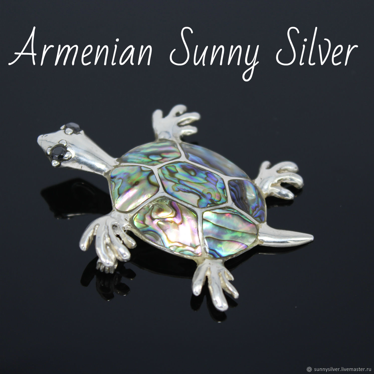 Brooch-Pendant: Turtle made of silver, zircons and abalone (VIDEO), Brooches, Yerevan,  Фото №1