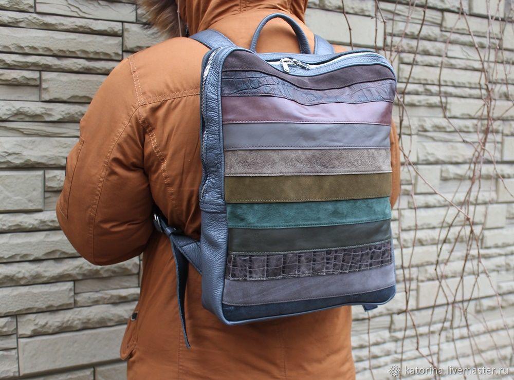 Рюкзак городской из натуральной кожи Радужный, Рюкзаки, Москва,  Фото №1