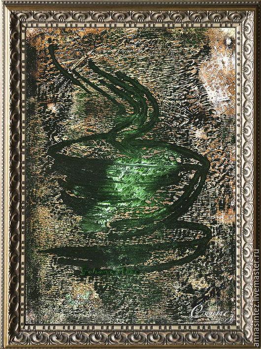 Символизм ручной работы. Ярмарка Мастеров - ручная работа. Купить картина, монотипия, графика: чайная поэзия. Handmade. Интересный, чашка
