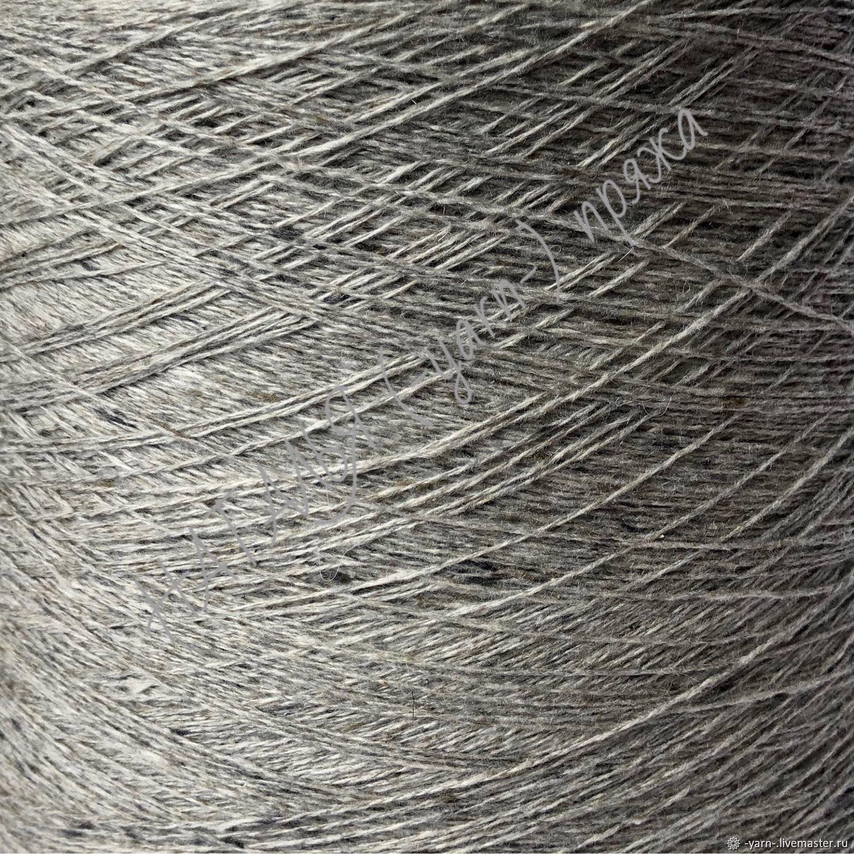 Пряжа Кашемир New tweed COARSEHAIR 2/14 светло-серый – купить на Ярмарке Мастеров – J40ELRU | Пряжа, Санкт-Петербург